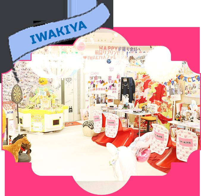 横須賀店ショップイメージ